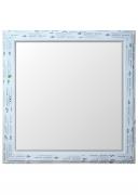 118×118-as Műanyag ablak