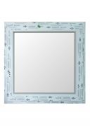 88×88-as Műanyag ablak
